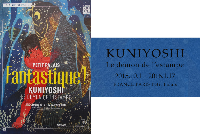 KUNIYOSHI Le demon de l'estampe
